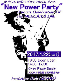 New Power Party