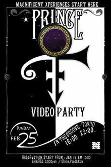 Prince Video Party